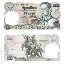 Таиланд 20 бат 1981 г.