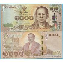 Таиланд 1000 бат 2017 год.