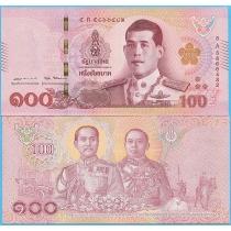 Таиланд 100 бат 2018 год. Ошибка в тексте