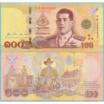 Таиланд 100 бат 2020 год.