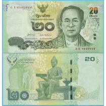 Таиланд 20 бат 2013 год.
