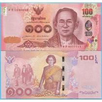 Таиланд 100 бат 2015 год. 60 лет принцессе Сириндхорн.
