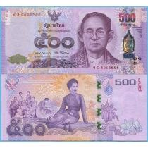 Таиланд 500 бат 2016 год. 84 года королеве Сирикит.