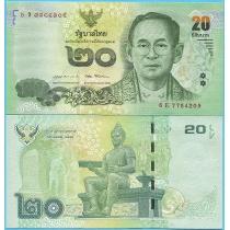 Таиланд 20 бат 2016 год.