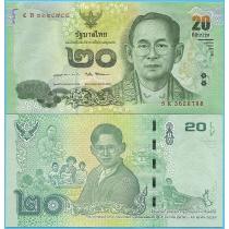 Таиланд 20 бат 2017 год.