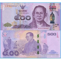 Таиланд 500 бат 2017 год.