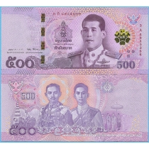 Таиланд 500 бат 2018 год.
