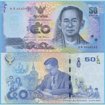 Таиланд 50 бат 2017 год.