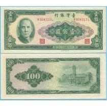 Тайвань 100 юаней 1964 год.