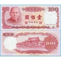 Тайвань 100 юаней 1987 год.