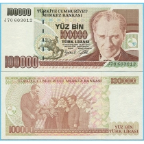 Турция 100.000 лир 1997 год.