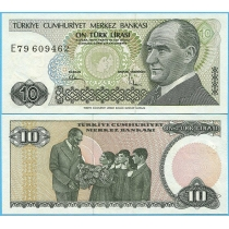 Турция 10 лир 1982 год.