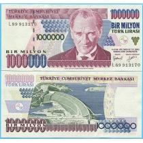 Турция 1.000.000 лир 1995 год.