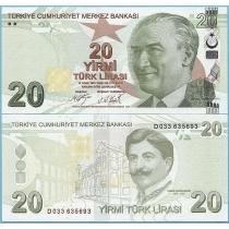 Турция 20 лир 2017 год.