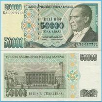 Турция 50.000 лир 1995 год.