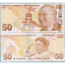 Турция 50 лир 2017 год.