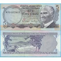 Турция 5 лир 1976 год.