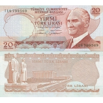Турция 20 лир 1983-1987 год.