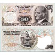 Турция 50 лир 1970 г.