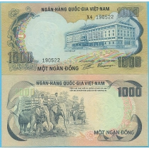 Вьетнам (Южный) 1000 донгов 1972 год.