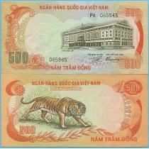 Вьетнам (Южный) 500 донгов 1972 год.