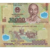 Вьетнам 10000 донг 2009 год.