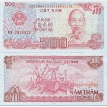 Вьетнам 500 донгов 1988 год.