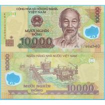 Вьетнам 10000 донгов 2017 год.