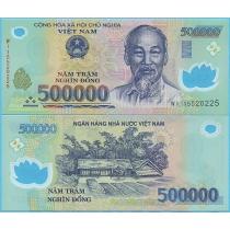 Вьетнам 500000 донгов 2015 год.