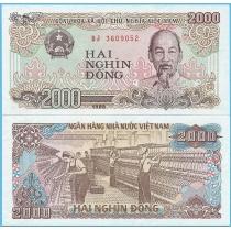 Вьетнам 2000 донгов 1988 год.