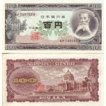 Япония 100 йен 1953 год.