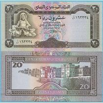 Йемен 20 риал 1990 год. P-25