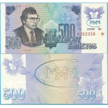 Россия 500 билетов МММ 1994 год. 3-й выпуск. Без надпечатки.