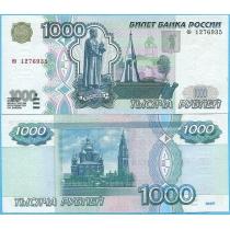 Россия 1000 рублей 1997 год.