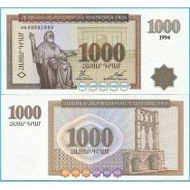 Армения 1000 драм 1994 год.