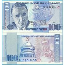 Армения 100 драм 1998 год.