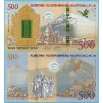 Армения 500 драм 2017 год. Ноев Ковчег.