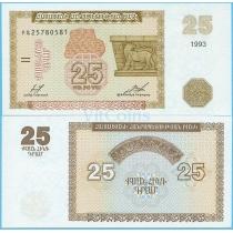 Армения 25 драм 1993 г.