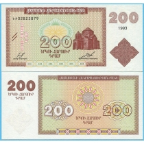 Армения 200 драм 1993 год.