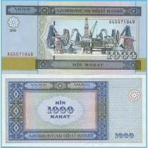 Азербайджан 1000 манат 2001 год.