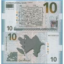 Азербайджан 10 манат 2005 год.