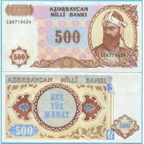Азербайджан 500 манат 1999 год.