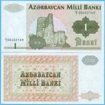 Азербайджан 1 манат 1992 год.