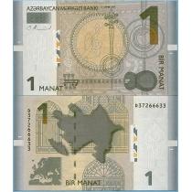 Азербайджан 1 манат 2009 год.