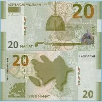 Азербайджан 20 манат 2005 год.