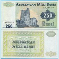 Азербайджан 250 манат 1992 год.