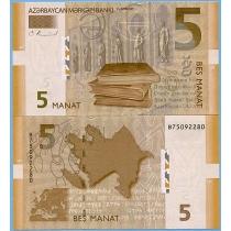 Азербайджан 5 манат 2009 год.