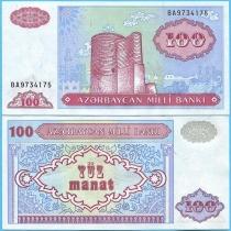 Азербайджан 100 манат 1999 год.