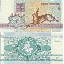 Белоруссия 1 рубль 1992 г. Зайчик