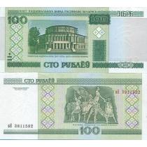 Белоруссия 100 руб 2000 (2011) г.